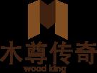木尊传奇-徐州志强木业
